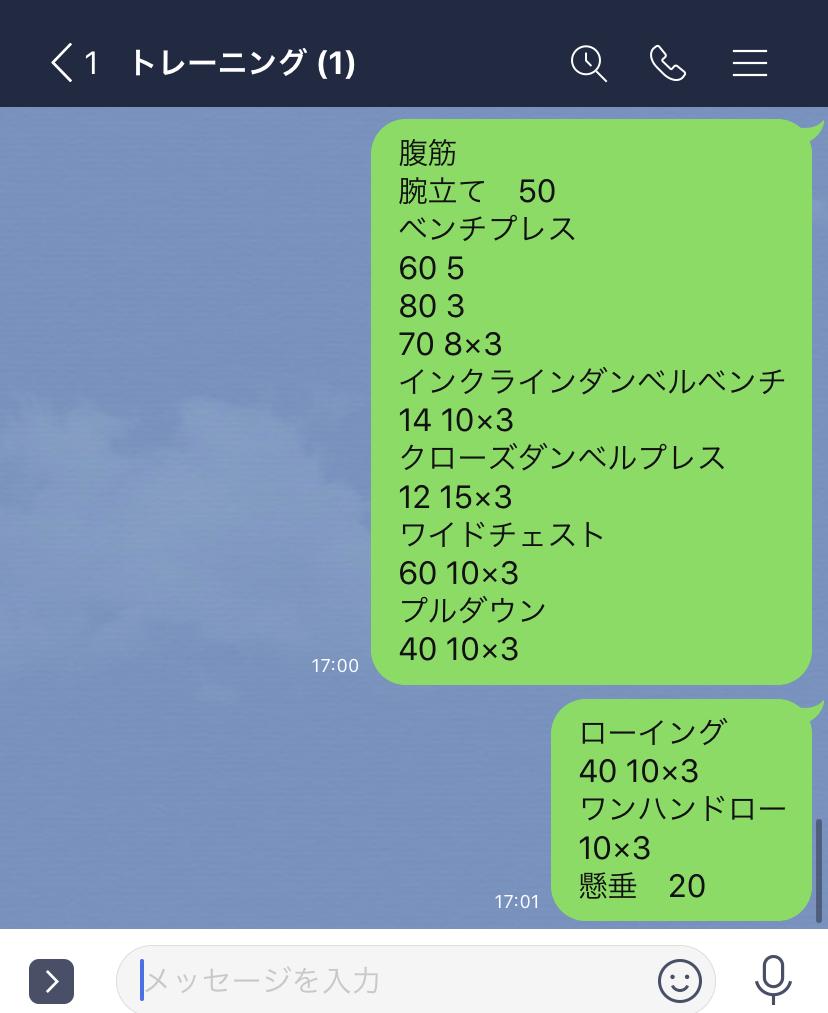 f:id:tomo0716:20200630170427j:plain