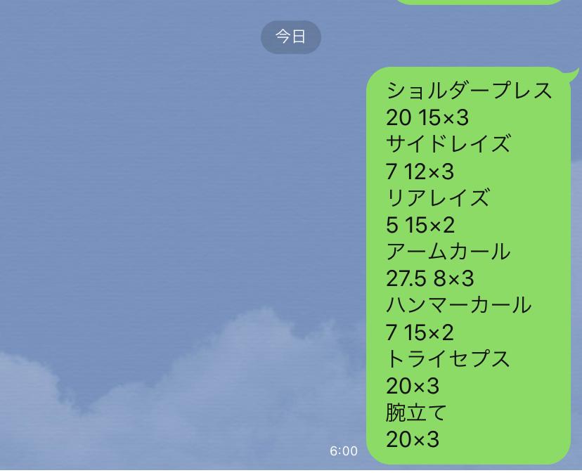 f:id:tomo0716:20200701172826j:plain