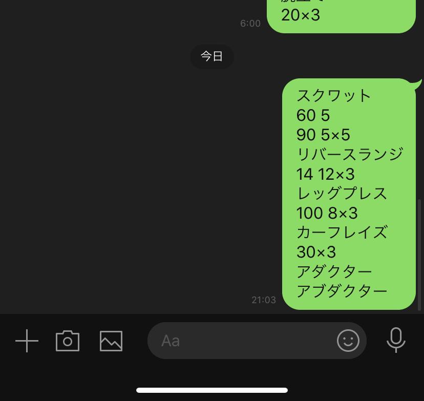 f:id:tomo0716:20200702222849j:plain