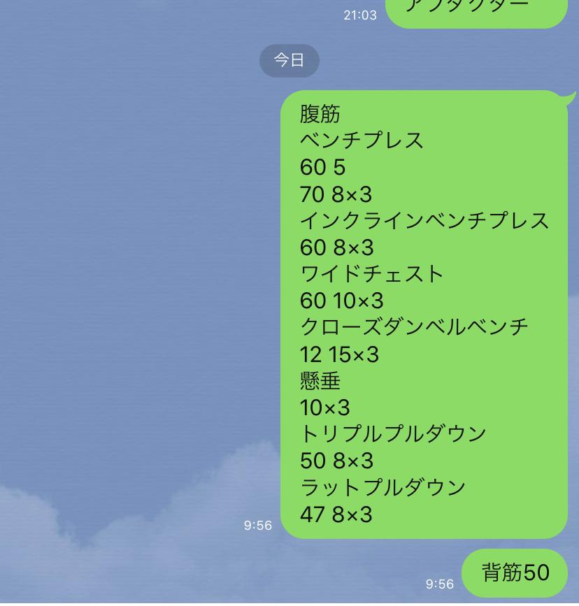 f:id:tomo0716:20200703101647j:plain