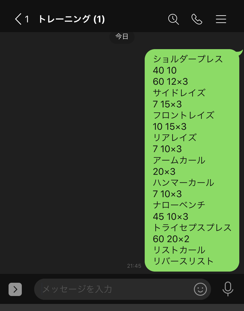 f:id:tomo0716:20200705214626j:plain