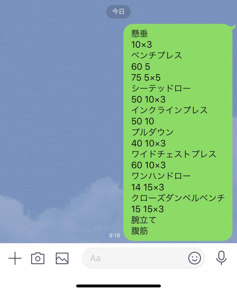 f:id:tomo0716:20200707112142j:plain