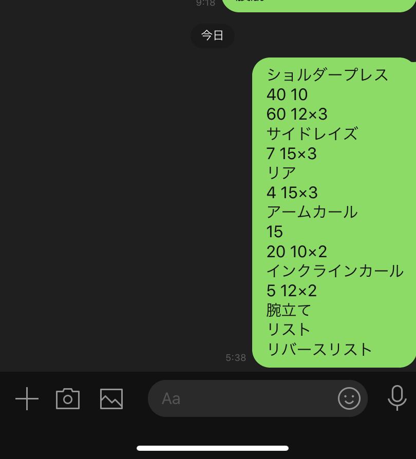 f:id:tomo0716:20200708201616j:plain