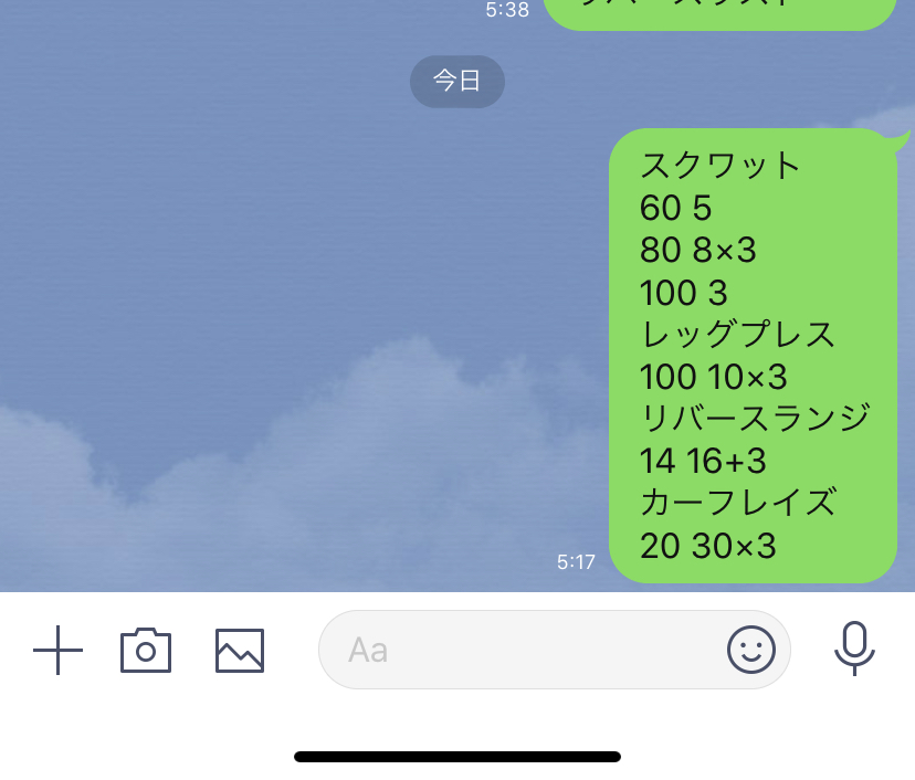 f:id:tomo0716:20200709141733j:plain