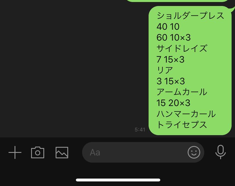 f:id:tomo0716:20200711221414j:plain