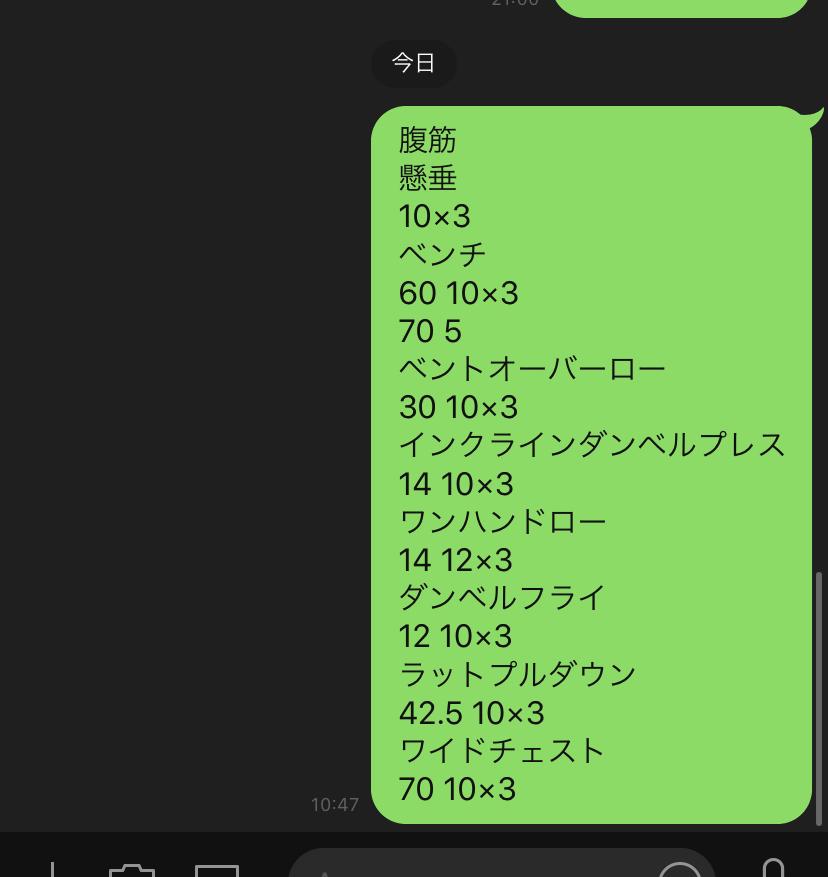 f:id:tomo0716:20200715212129j:plain