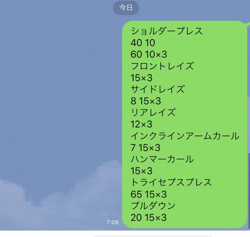f:id:tomo0716:20200716125443j:plain
