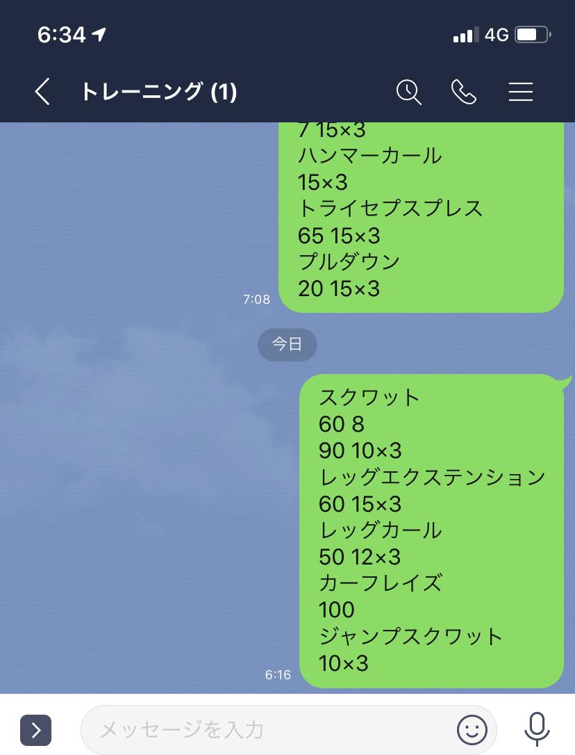 f:id:tomo0716:20200717225421j:plain