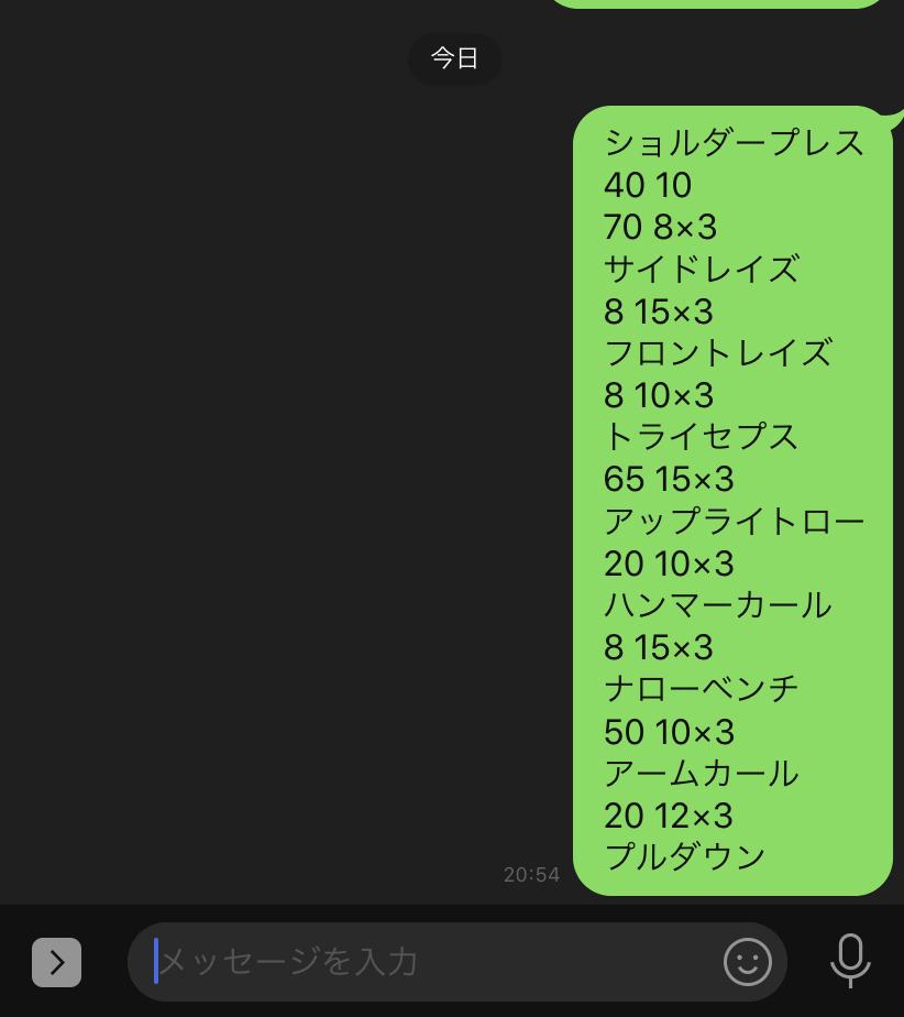 f:id:tomo0716:20200721221547j:plain