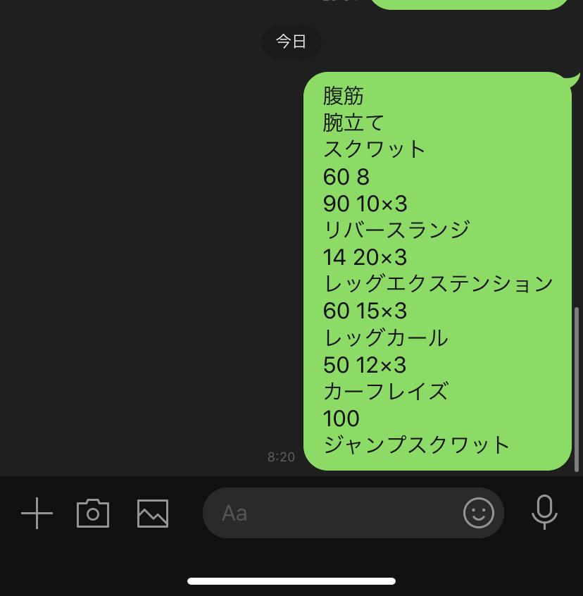 f:id:tomo0716:20200723222724j:plain