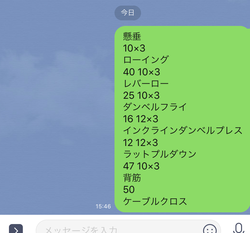 f:id:tomo0716:20200724154920j:plain