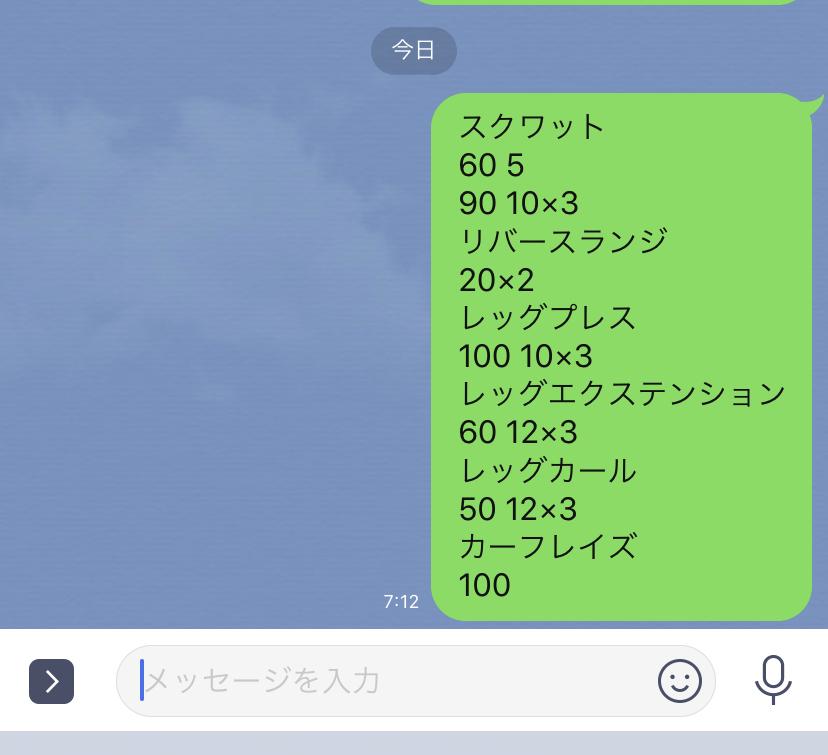 f:id:tomo0716:20200727220923j:plain