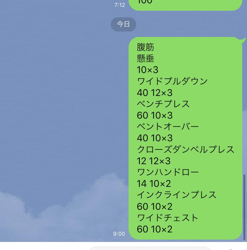 f:id:tomo0716:20200728115141j:plain