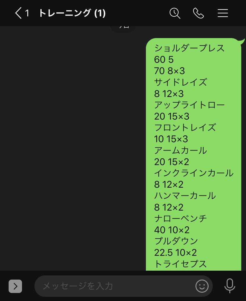 f:id:tomo0716:20200729192449j:plain