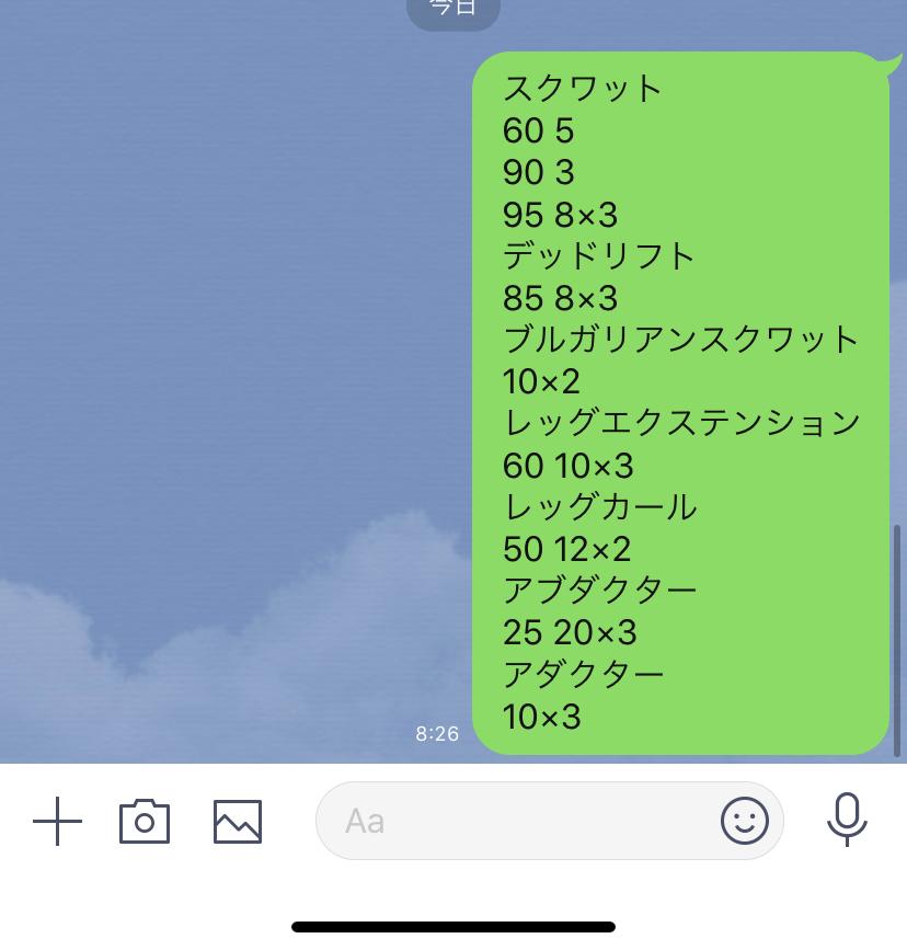 f:id:tomo0716:20200730140347j:plain