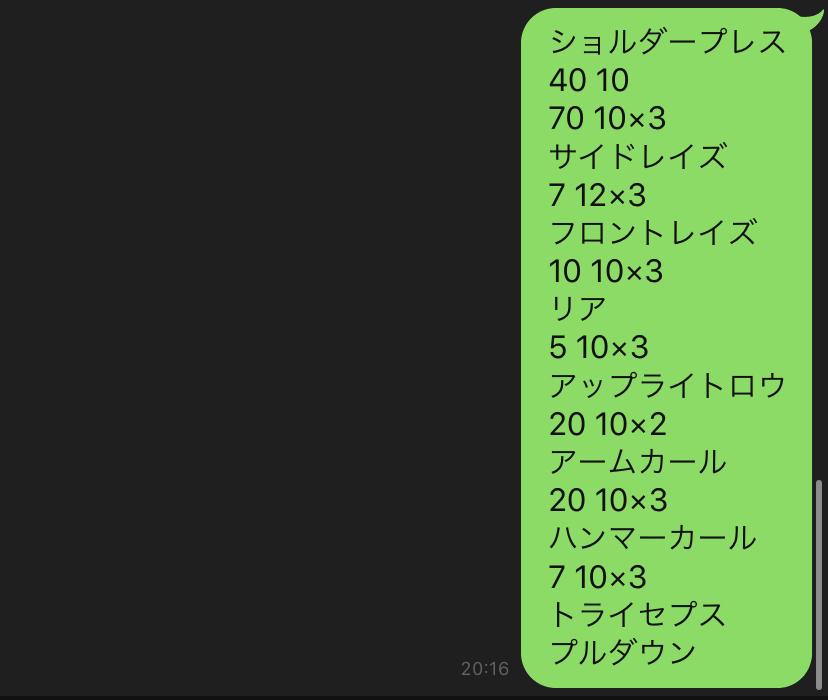 f:id:tomo0716:20200803220557j:plain