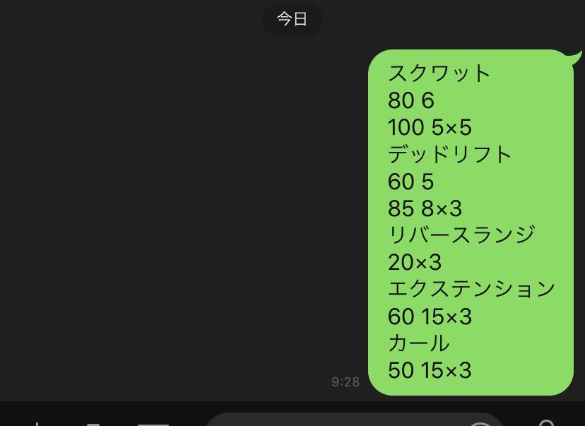 f:id:tomo0716:20200804203554j:plain
