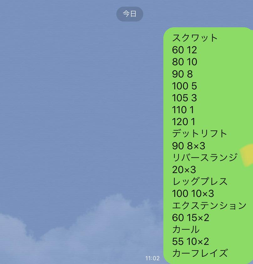 f:id:tomo0716:20200812110413j:plain