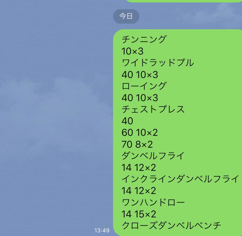 f:id:tomo0716:20200814135018j:plain