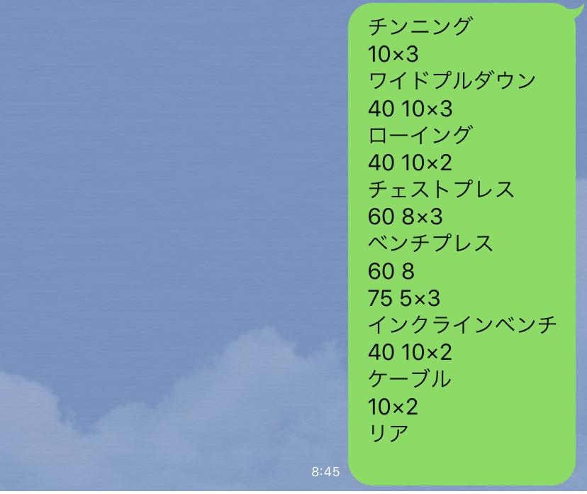f:id:tomo0716:20200909155525j:plain