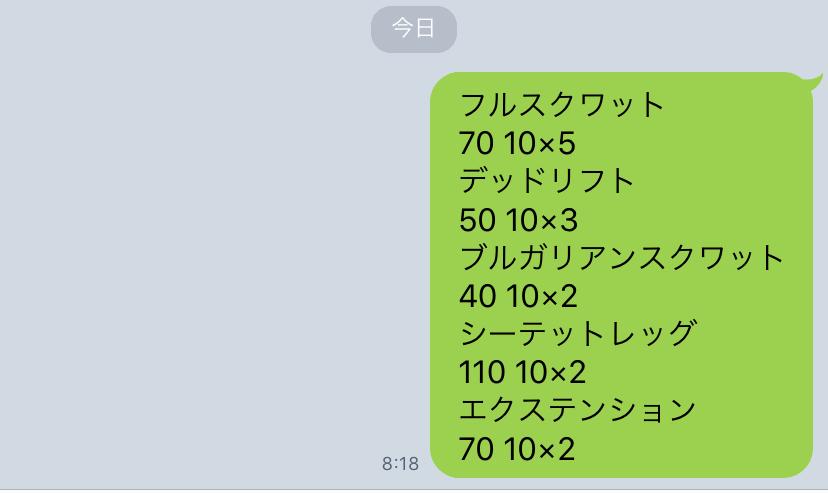 f:id:tomo0716:20200916221642j:plain