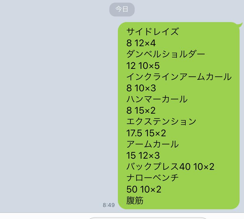 f:id:tomo0716:20200917215737j:plain