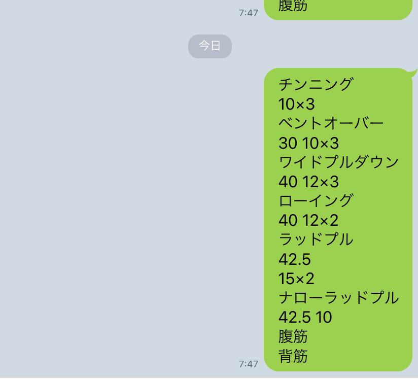 f:id:tomo0716:20201008093643j:plain