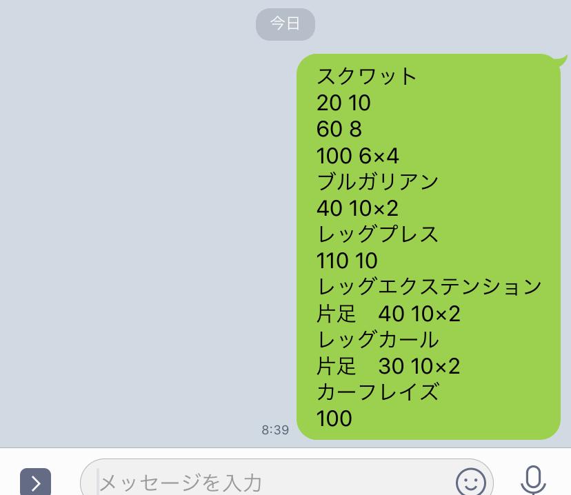 f:id:tomo0716:20201123084752j:plain