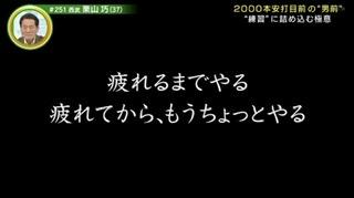f:id:tomo0716:20210309221923j:plain