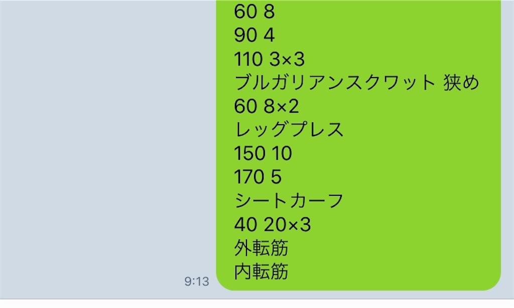 f:id:tomo0716:20210608212156j:image