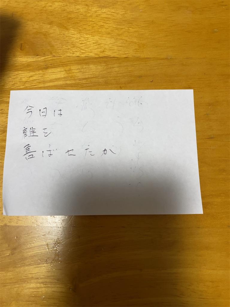 f:id:tomo0716:20210810205833j:image