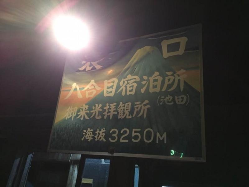 fujisan-8