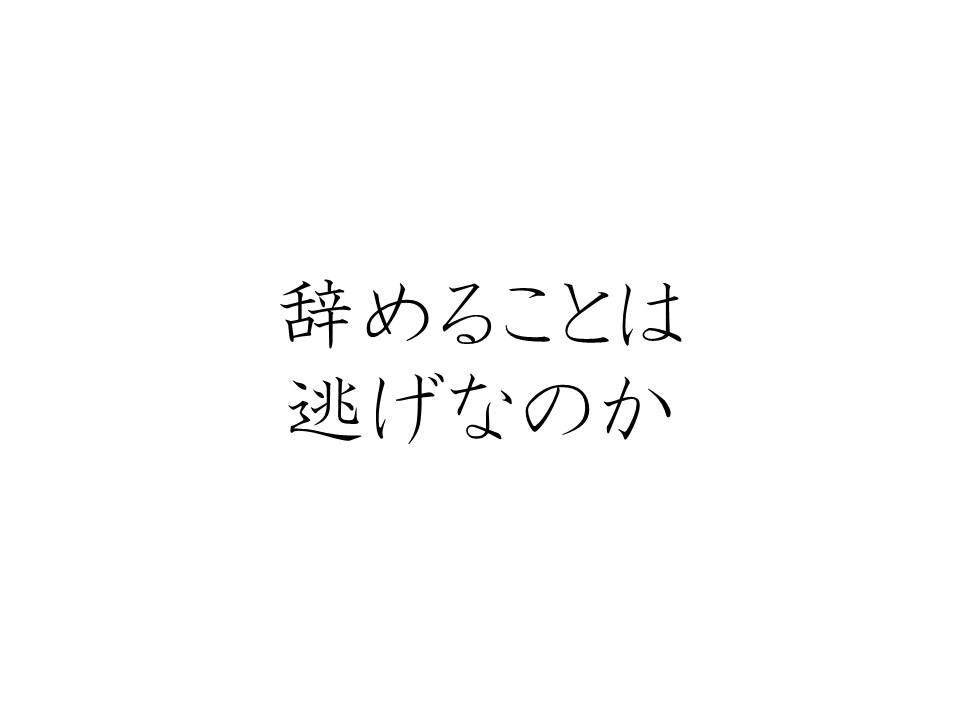 f:id:tomo07p15:20161119122614j:plain