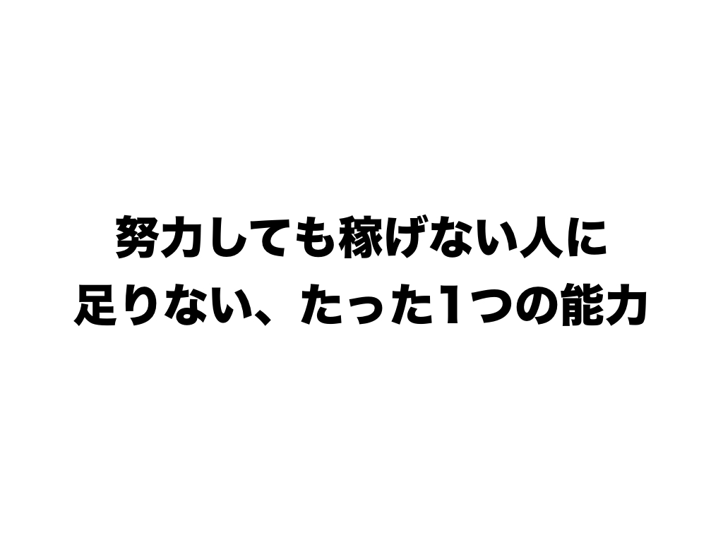f:id:tomo07p15:20170622134034j:plain