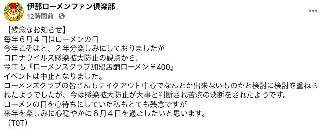 f:id:tomo1961:20210602072648j:plain