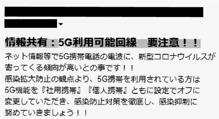 f:id:tomo1961:20210721091803j:plain