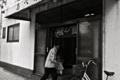 阿倍野 street journal #3 あべの湯とおじさん