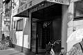 阿倍野 street journal #4 あべの湯と影とおばさん