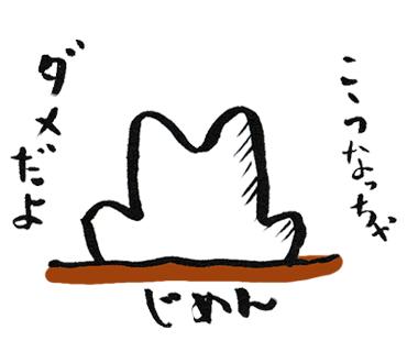 f:id:tomo20150322:20151212175848j:plain