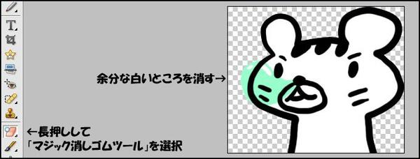 f:id:tomo20150322:20160612131524j:plain