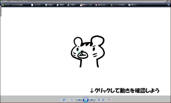 f:id:tomo20150322:20160612133415j:plain