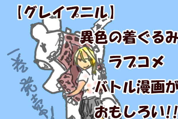 f:id:tomo20150322:20160710140427j:plain