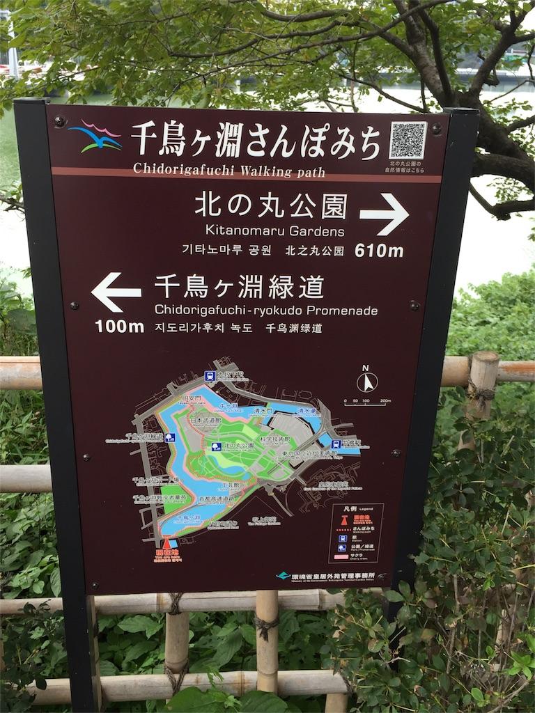 f:id:tomo2200:20171028122806j:image