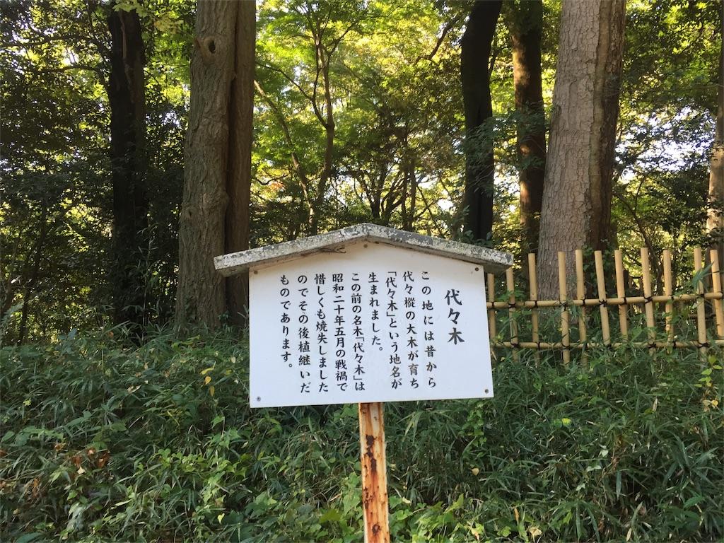 f:id:tomo2200:20171103224823j:image