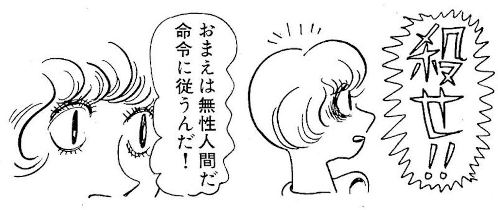 f:id:tomo2200:20190309010207j:image