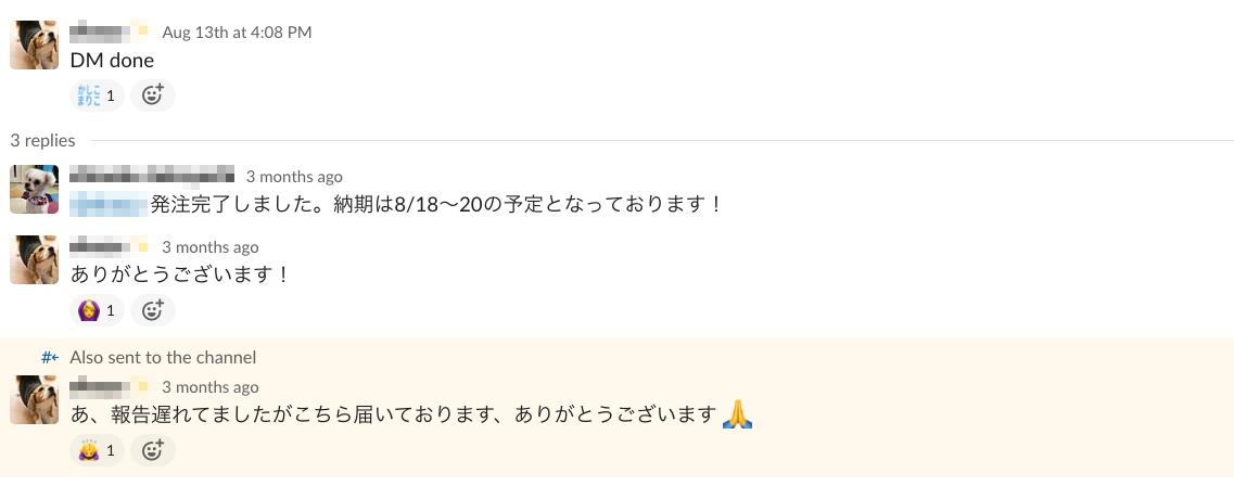 f:id:tomo7753:20210308122434p:plain