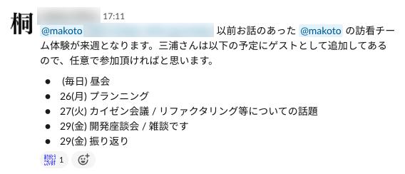 f:id:tomo7753:20210408070119p:plain