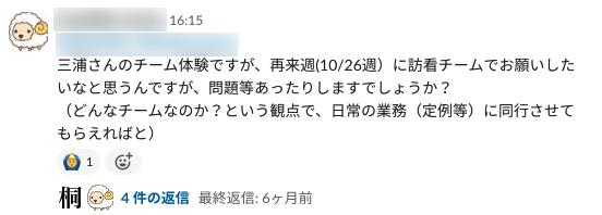 f:id:tomo7753:20210408070539p:plain