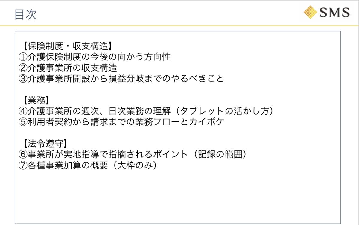 f:id:tomo7753:20210517064111p:plain