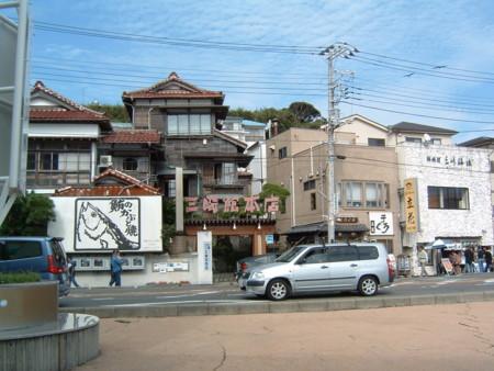 f:id:tomo9802:20081012131835j:image